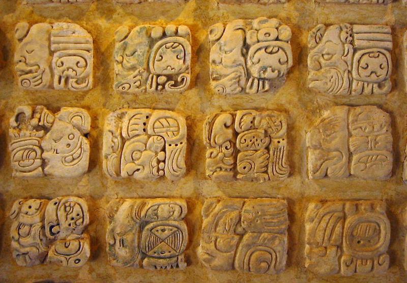 Jeroglíficos de los Maya